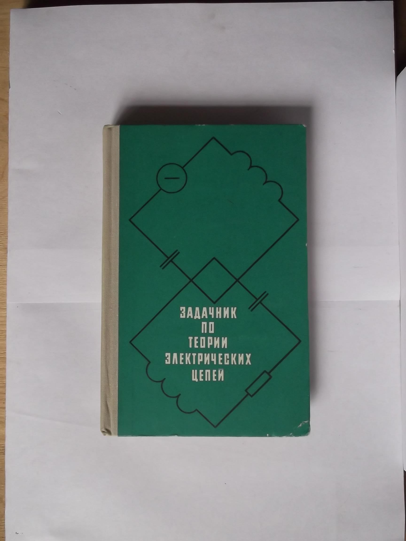 Решебник по английскому в задании 1.24 в учебнике английский язык для бакалавров агабекян